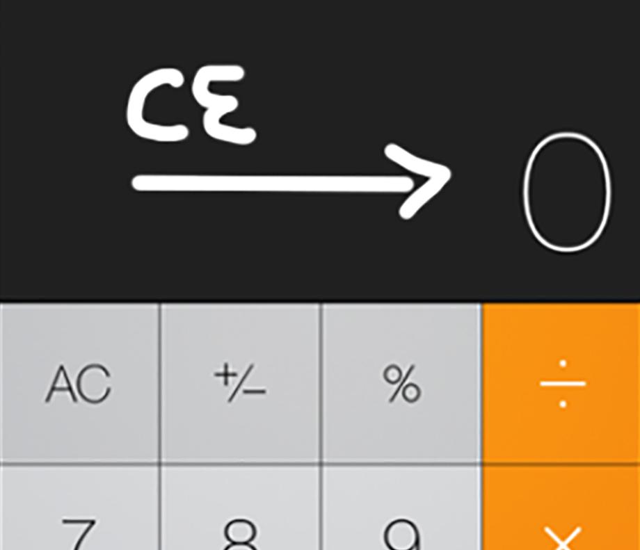 Интерфейс калькулятора в Айфоне